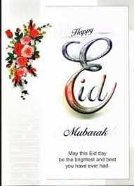 wedding wishes in arabic eid mubarak sms wishes for and eid mubarak cards pics fashion