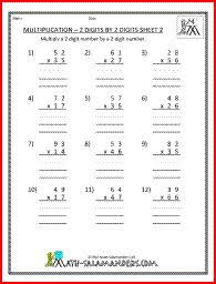 fun multiplication to 10x10 codebreaker a fun multiplication