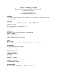 Basic Resume Examples Skills Sample Of Simple Resume Sample Resume And Free Resume Templates