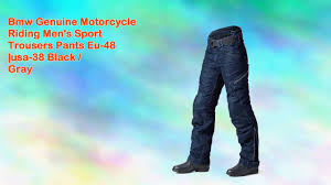 motorcycle riding pants bmw genuine motorcycle riding mens sport trousers pants youtube