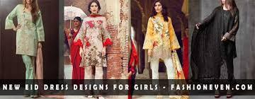 pakistani dresses for eid 2018 girls fancy dresses fashioneven