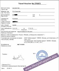 how to apply russian tourist visa in malaysia lifestyle happens
