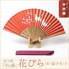 folding fan chiyomai rakuten global market with folding fan paper cutting