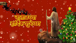 merry 2017 greetings happy images whatsapp