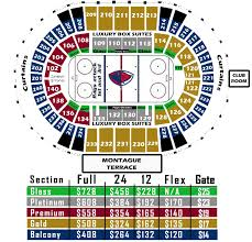 image gallery lg arena seating chart