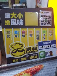 cuisine de a炳 斗六 炳叔到我嘉 accueil touliu menus prix et évaluations de