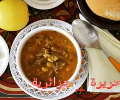 cuisine algerien 55 images about cuisine algérienne algerian food on we it