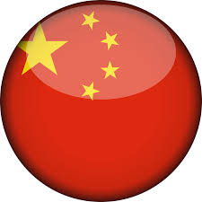 China Flag Waving China Flag Png Transparent Quality Images Png Only