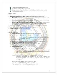 resume templates for administrative officers exams 4am 2 ma resume kgosi 2