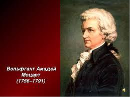 mozart biography brief amadeus mozart biography essay