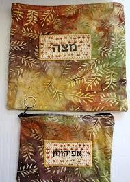afikomen cover matzah cover and afikomen bag set for passover seder matzoh decor