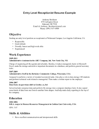 Sample Administrative Assistant Resume Objective by Cover Letter Receptionist This Examples Entry Level Human