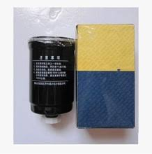 2004 hyundai sonata fuel filter popular hyundai fuel filter buy cheap hyundai fuel filter lots