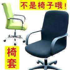 housse chaise bureau housse chaise bureau housse chaise bureau housse fauteuil bureau