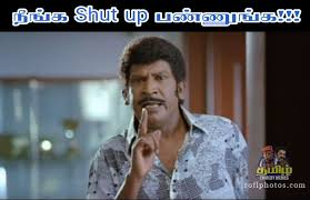 Funny Memes For Comments - tamil comedy memes status comments memes images status comments