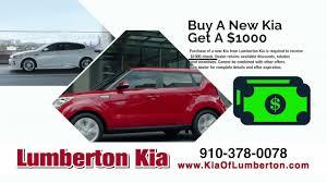 kia vehicle lineup lumberton kia buy a kia get 1000 youtube