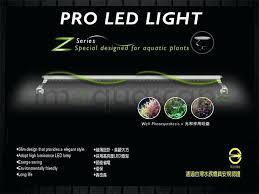 10 gallon planted tank led lighting 10 gallon planted tank led lighting low tech guide set aquarium
