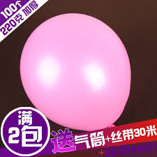 balloons wholesale usd 10 40 pink balloons wholesale thick 220 grams of