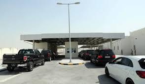 Qatar Ministry Of Interior Traffic Department Moi Qatar News Article