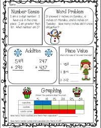 52 best 2nd grade math images on pinterest grade 2 second grade