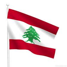 Libanese Flag Lebanon 123countries Com