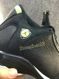 retro ferrari 14 air jordan retro 14 yellow brown sneaker outlet
