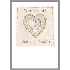 personalised wedding anniversary card by milly and pip