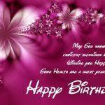 happy birthday cards for facebook friends birthday card happy