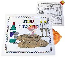 shabbat u0026 yom tov challah cover for decoration shabbat arts