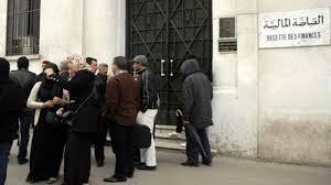 bureau des finances tunisie les bureaux de recette de finances seront paralysés pendant