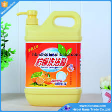 Kitchen Floor Cleaner by Dish Cleaner Dish Cleaner Suppliers And Manufacturers At Alibaba Com