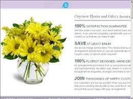 Flower Stores In Fort Worth Tx - cityview florist u0026 gifts flower shop u0026 florist in fort worth tx