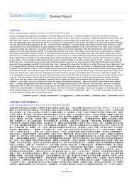 si e auto pivotant si馮e auto pivotant 19 images detailed report patent