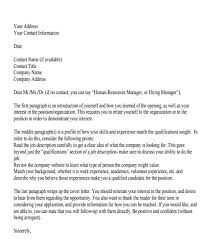 cover letter introduction sample taks essays 7th grade cover