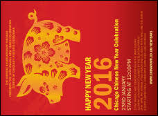 Happy New Year Invitation Chinese New Year Invitation