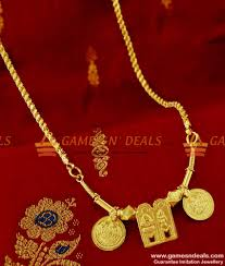 plated necklace chains images Thal23 full thali set with chain gold plated jewelry meenakshi jpg