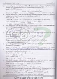 buet admission test question solution 2014 15 question solution