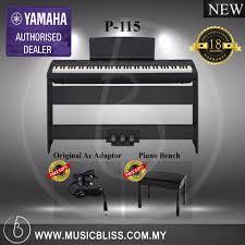 yamaha p 115 88 keys digital piano black with piano bench p115