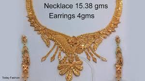 gold jewellery light weight gold necklace designs with