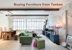 Home Design Blogs Furniture Design Blog Retail Design Blog Home Design Inspiration