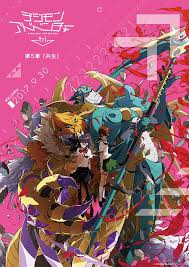 digimon adventure tri 5 everything you need to den of