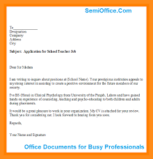 How To Write An Application by 13 Write An Application For Job In Agenda Example