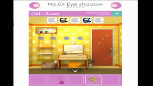 girls room escape 4 eye shadow walkthrough youtube