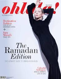 ohlala bahrain june 2015 by ohlala magazine issuu