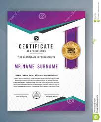 free professional certificate templates renters receipt concert