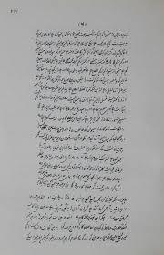 ghalib wikipedia