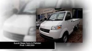 suzuki pickup 2014 suzuki mega carry in pakistan suzuki mega carry in bahawalpur