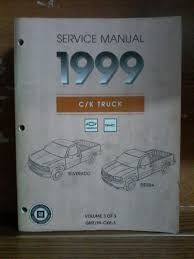 100 1999 chevrolet k1500 service manual sparky u0027s