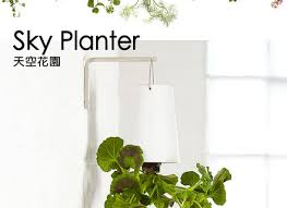 hanging planters socker planter ikea indoor contemporary outdoor
