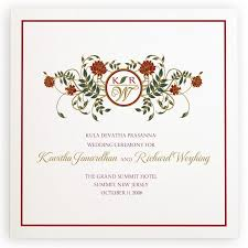 catholic wedding program cover catholic wedding program template